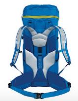 An adjustable suspension backpack