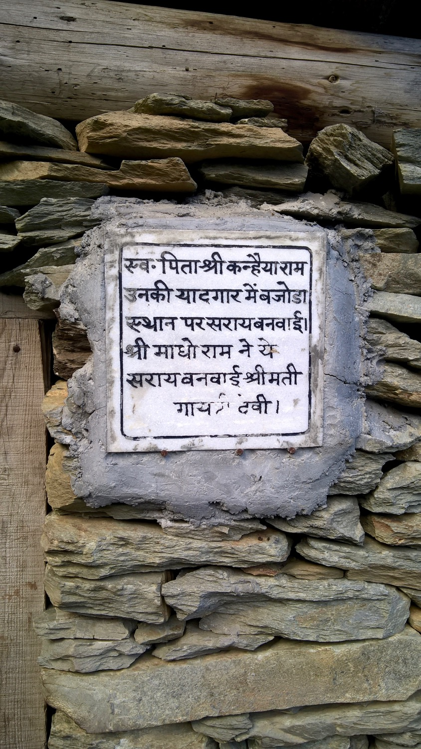 The 'unknown' sarai at Bajoda. Contracted by Gayatri Devi in sweet memory of her father Kanhaiya Ram.