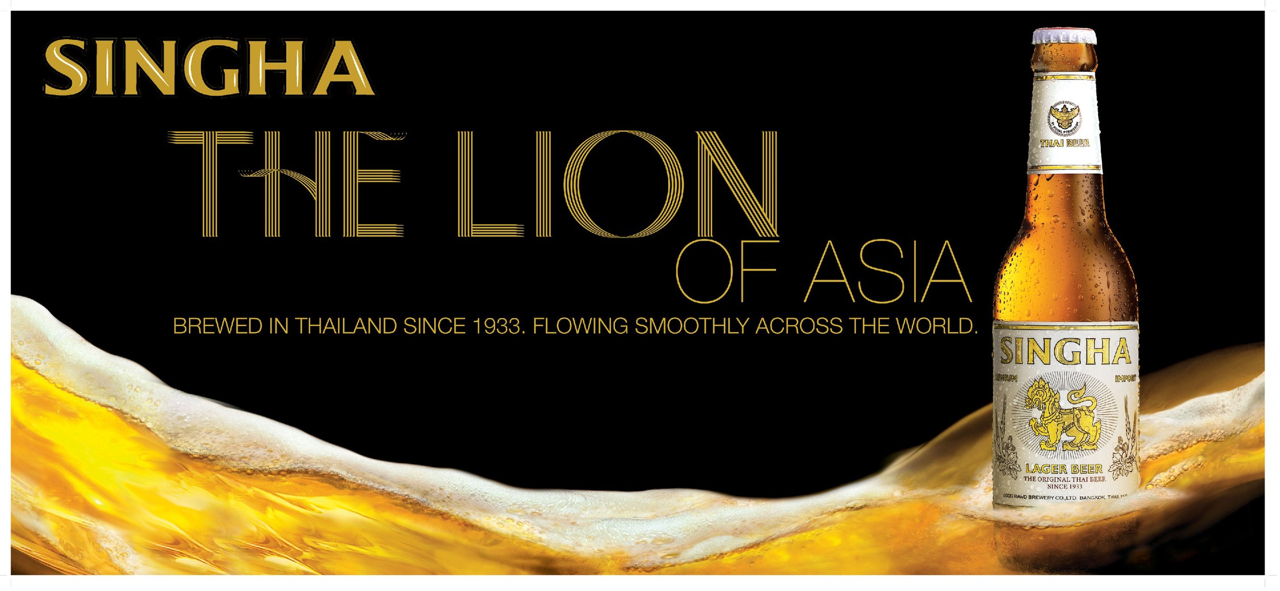 Poster The Lion of Asia (1).jpg