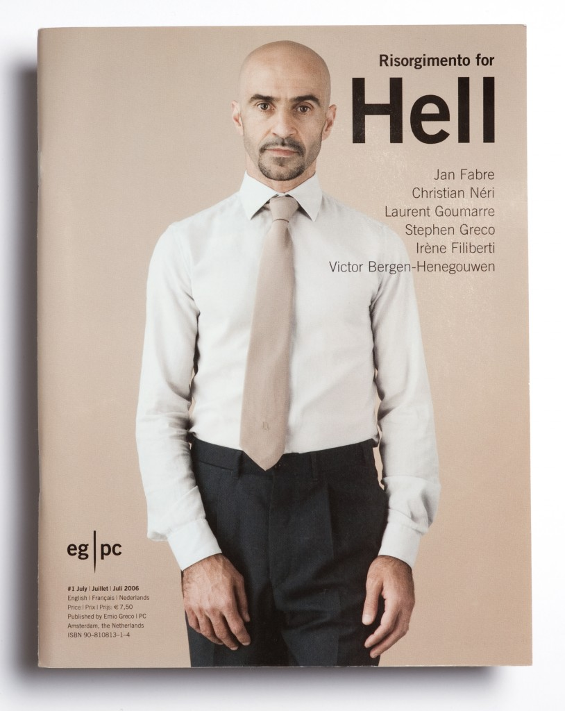 Hell magazine Emio Greco PC