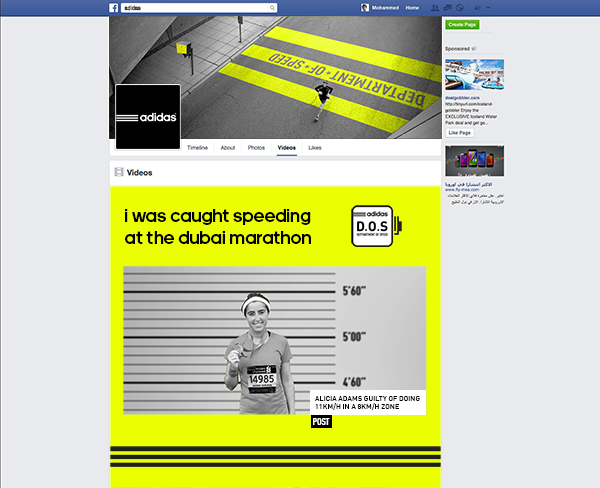DOS_Facebook.jpg