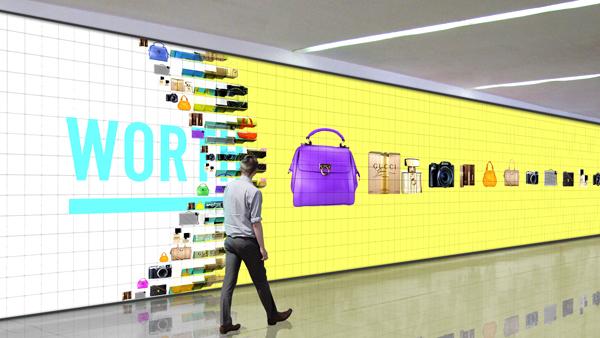 QDF_Interactive_Billboard.jpg