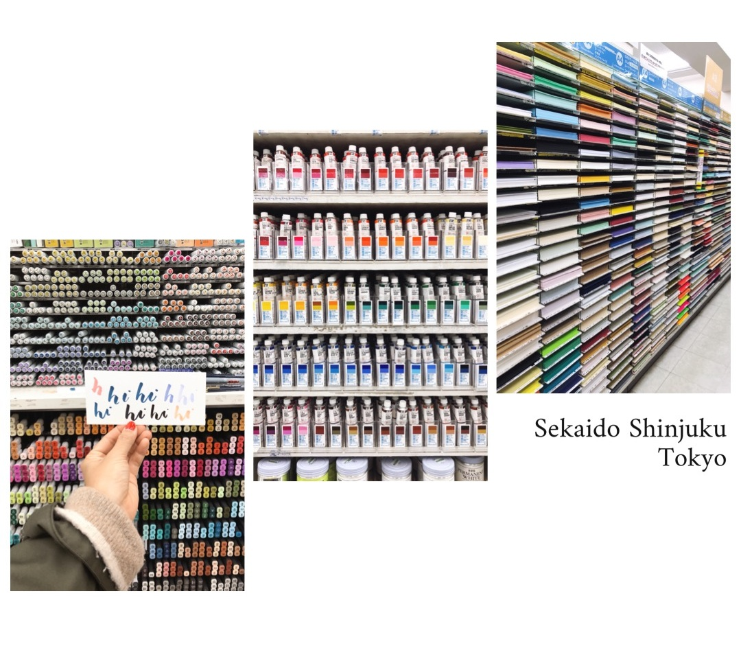 Sekaido Shinjuku Tokyo Japan Art store
