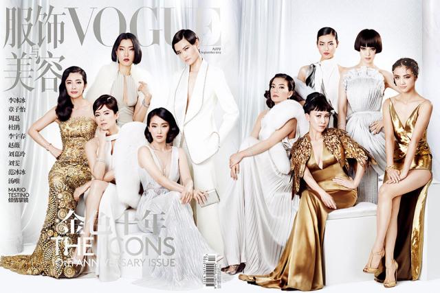 Okładka wrześniowej okładki Vogue China