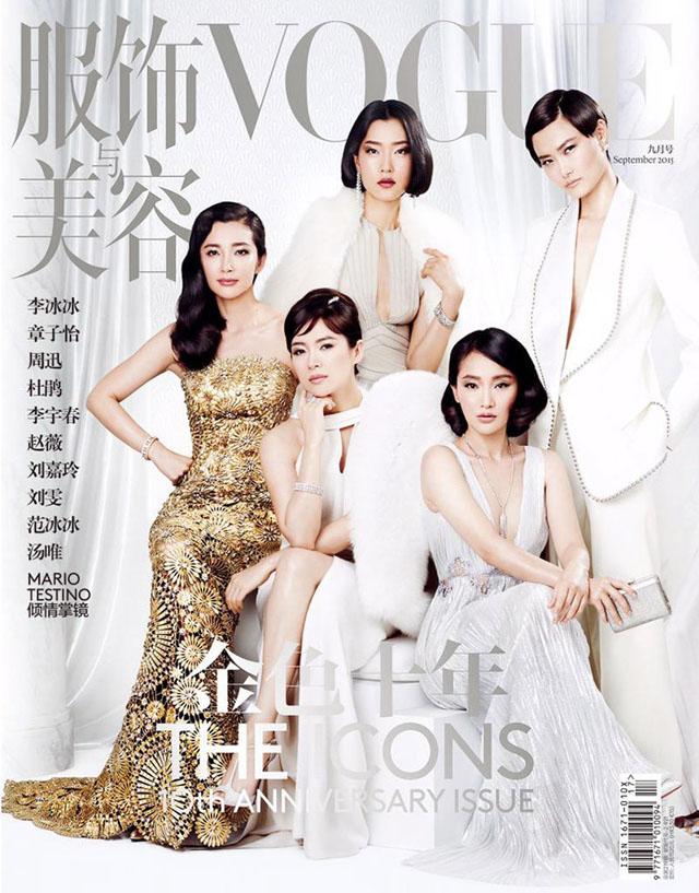 Pierwsza wersja wrześniowej okładki Vogue China