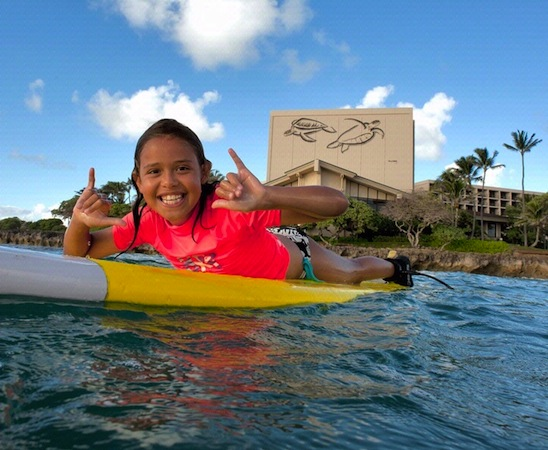 Turlte Bay Resort offers an incredible surf front location perfect for surfers, paddleboarders and families