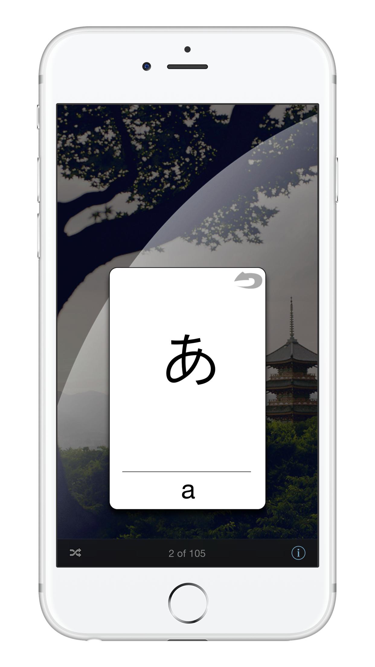 Hiragana screenshot 2.png