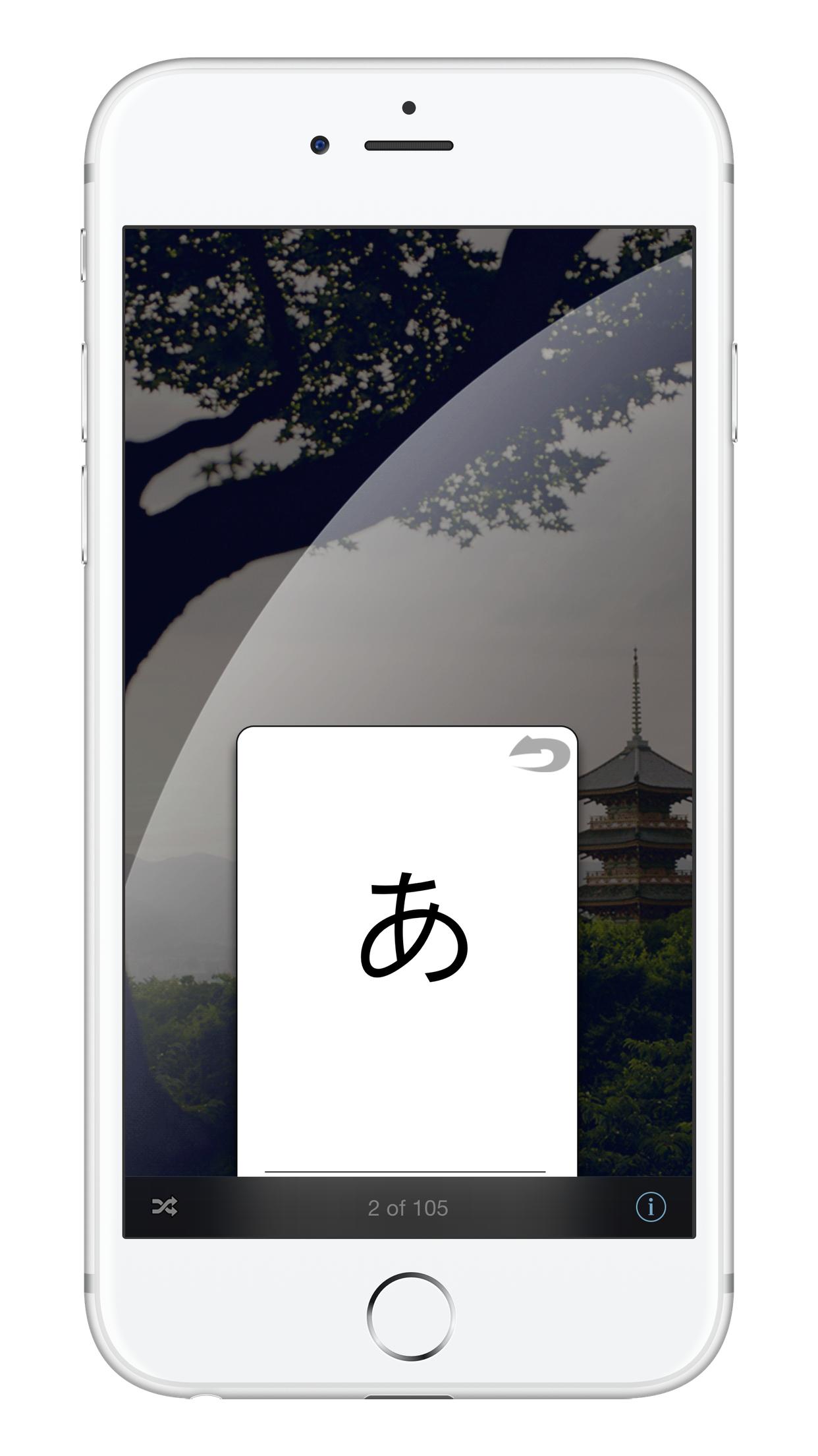 Hiragana screenshot 1.png