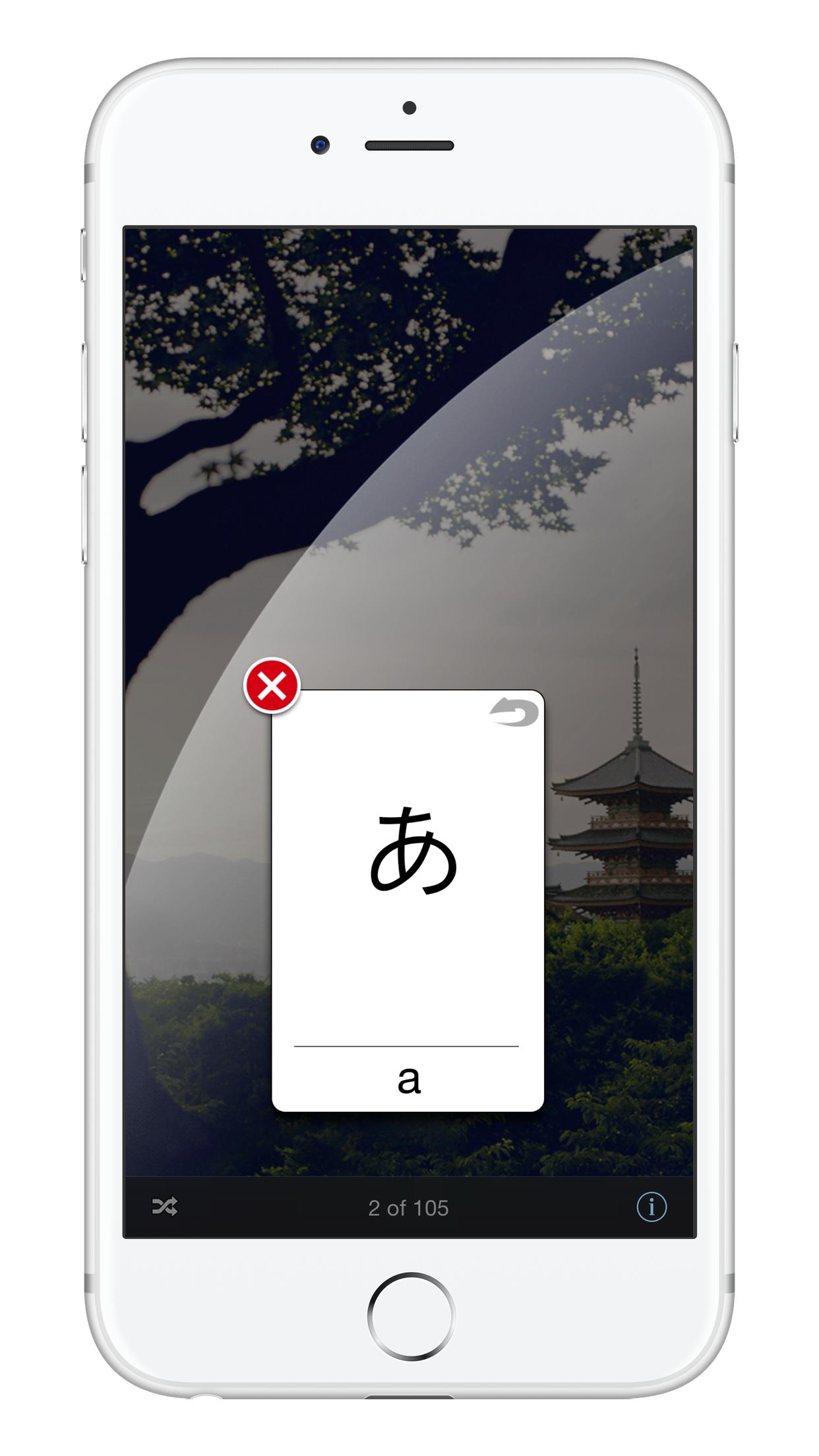 Hiragana screenshot 3.png