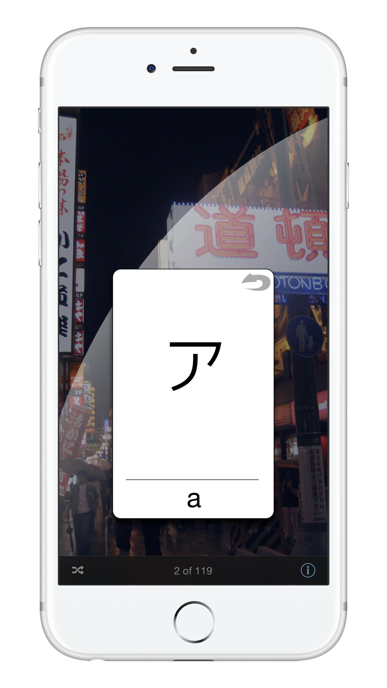 Katakana screenshot 2.png