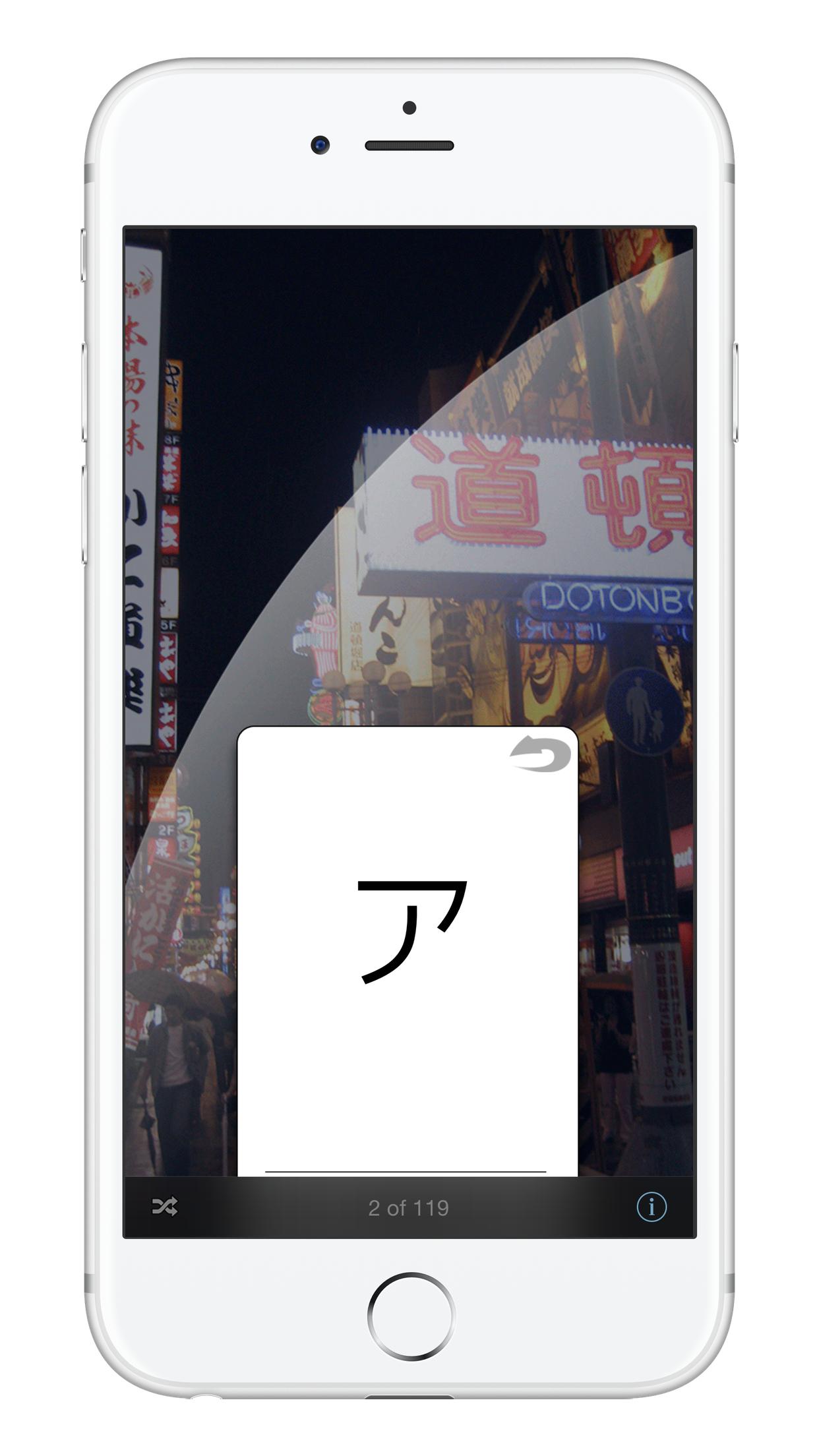 Katakana screenshot 1.png