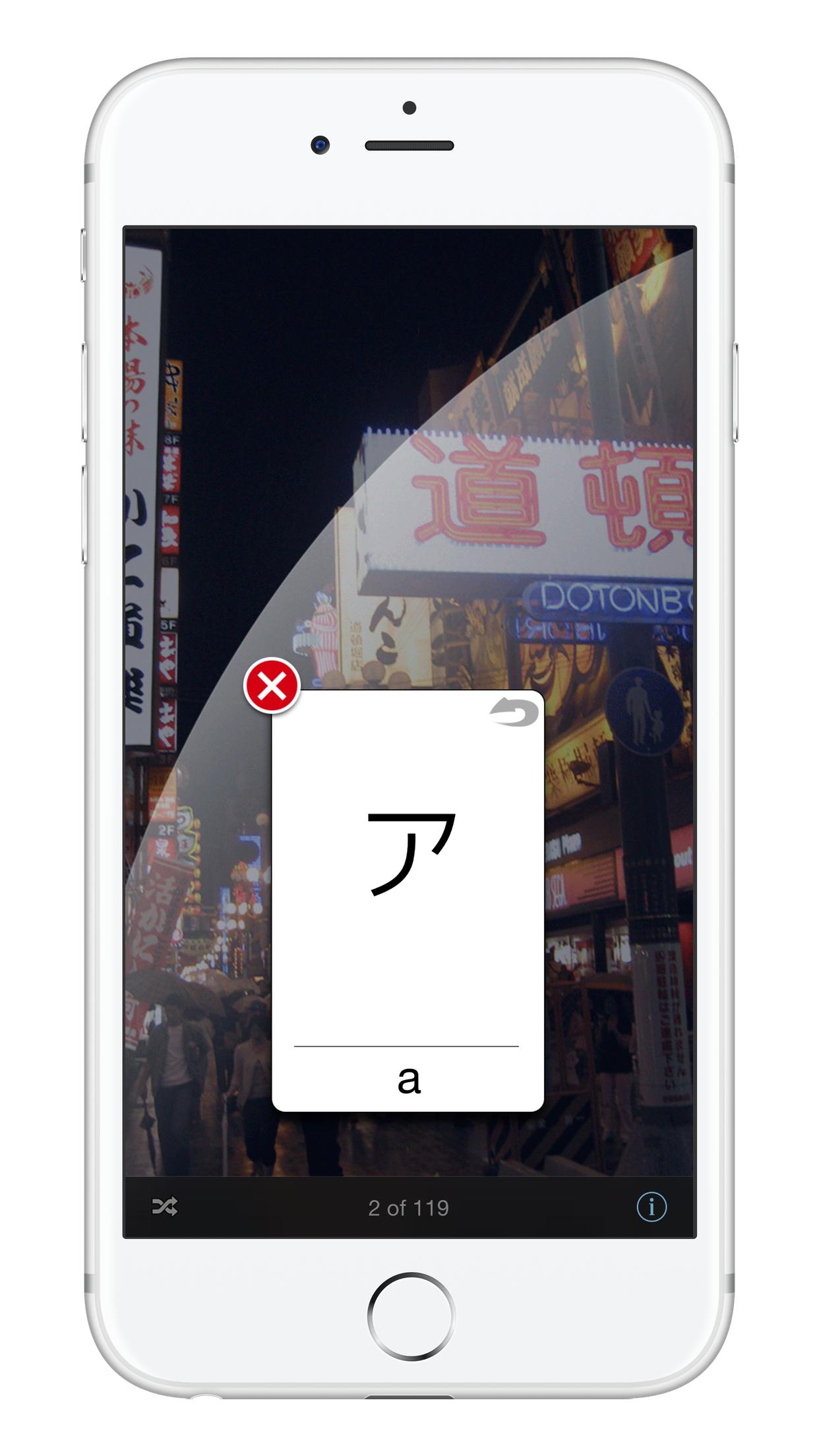 Katakana screenshot 3.png