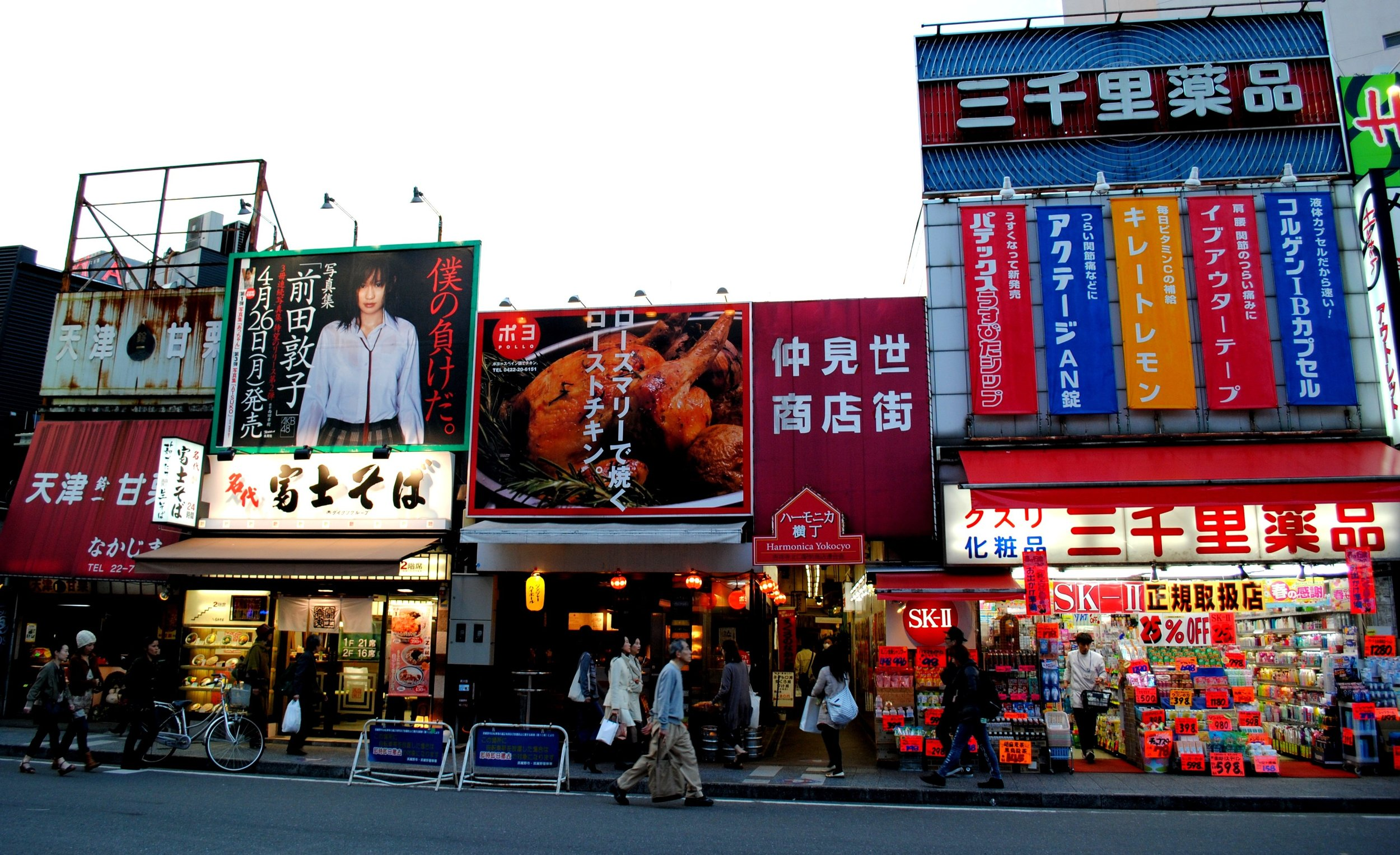 Kichijoji April 2010 169.JPG