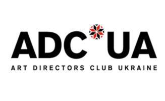 adc_logo.jpg