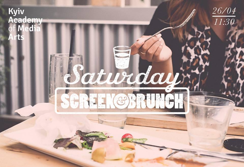 Saturday Screen and Brunch.jpg