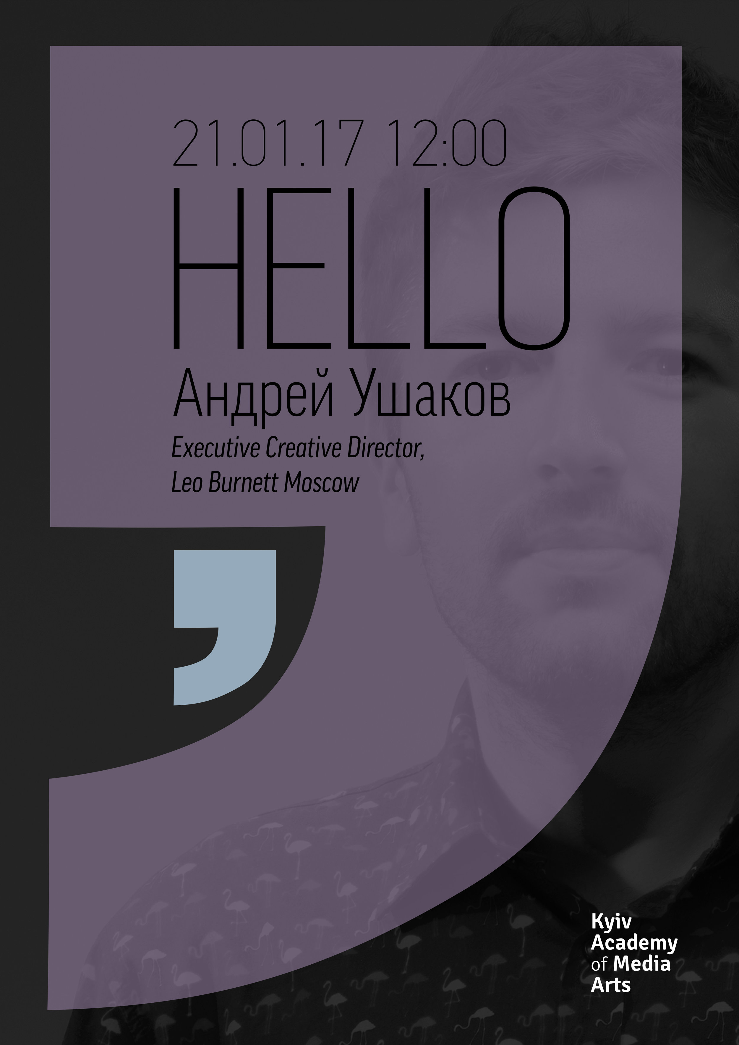 hello_ushakov_preview.jpg