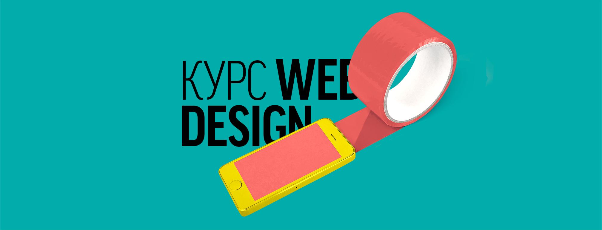 webdesign_fb-21.png