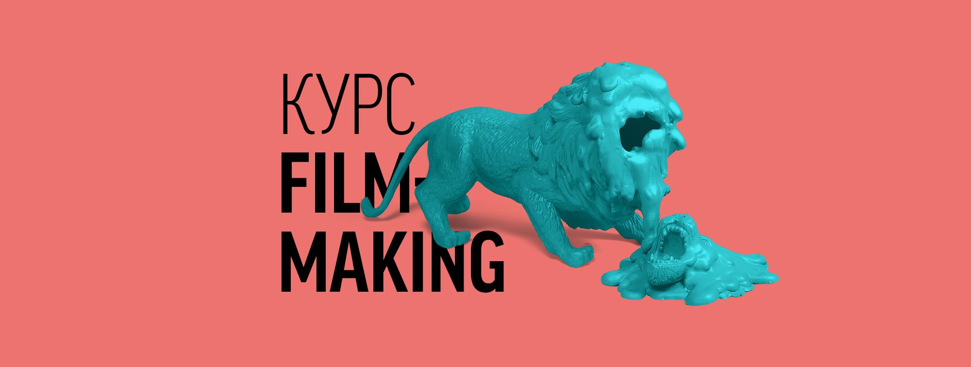 filmmaking_fb copy1.png