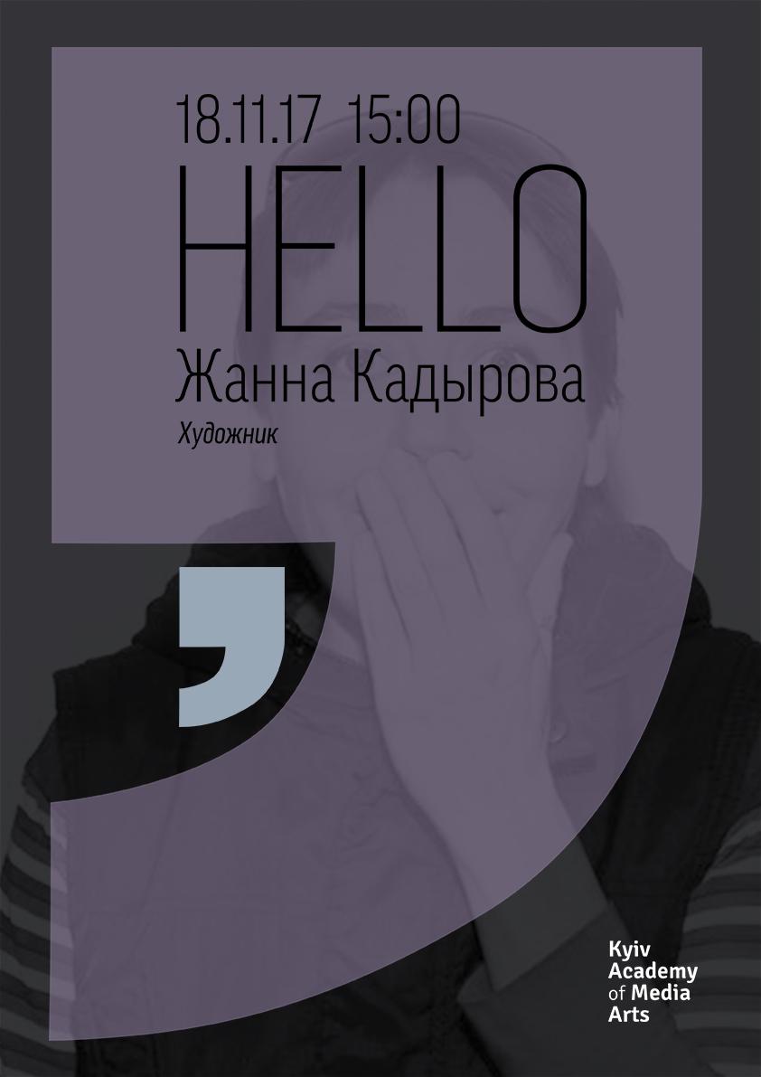 hero_kadyrova.jpg