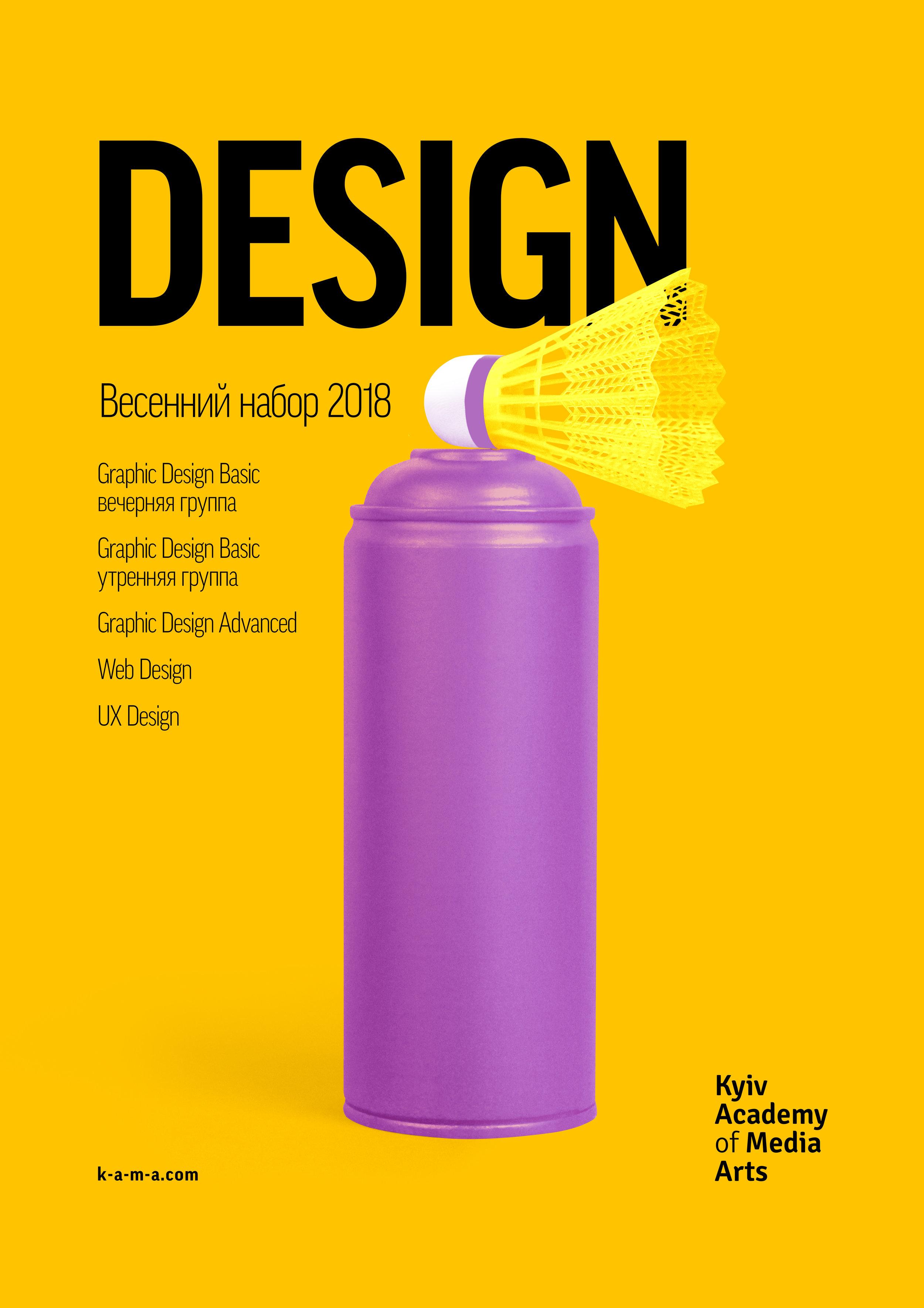 design_all.jpg