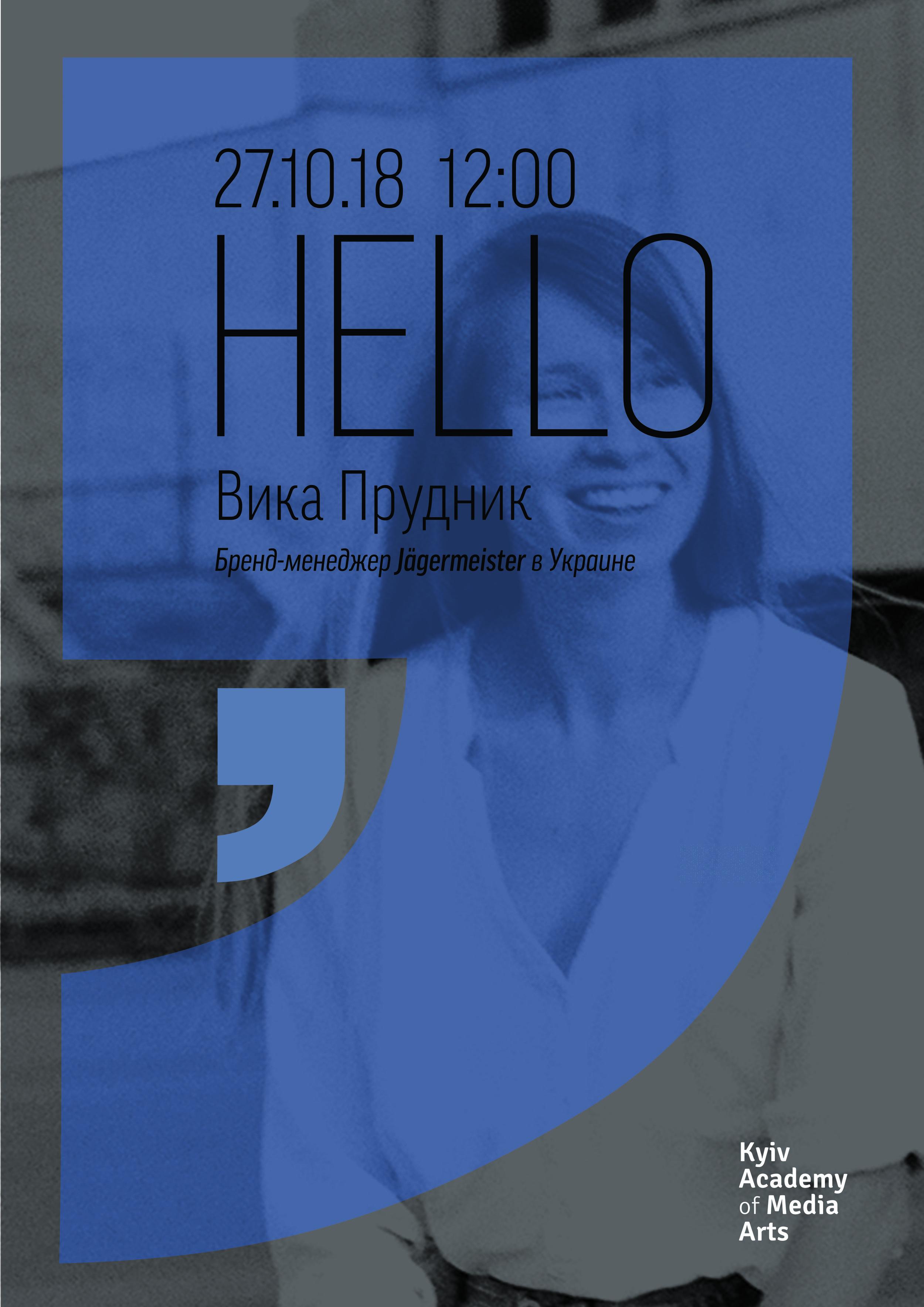 hero_prudnik (1).jpg
