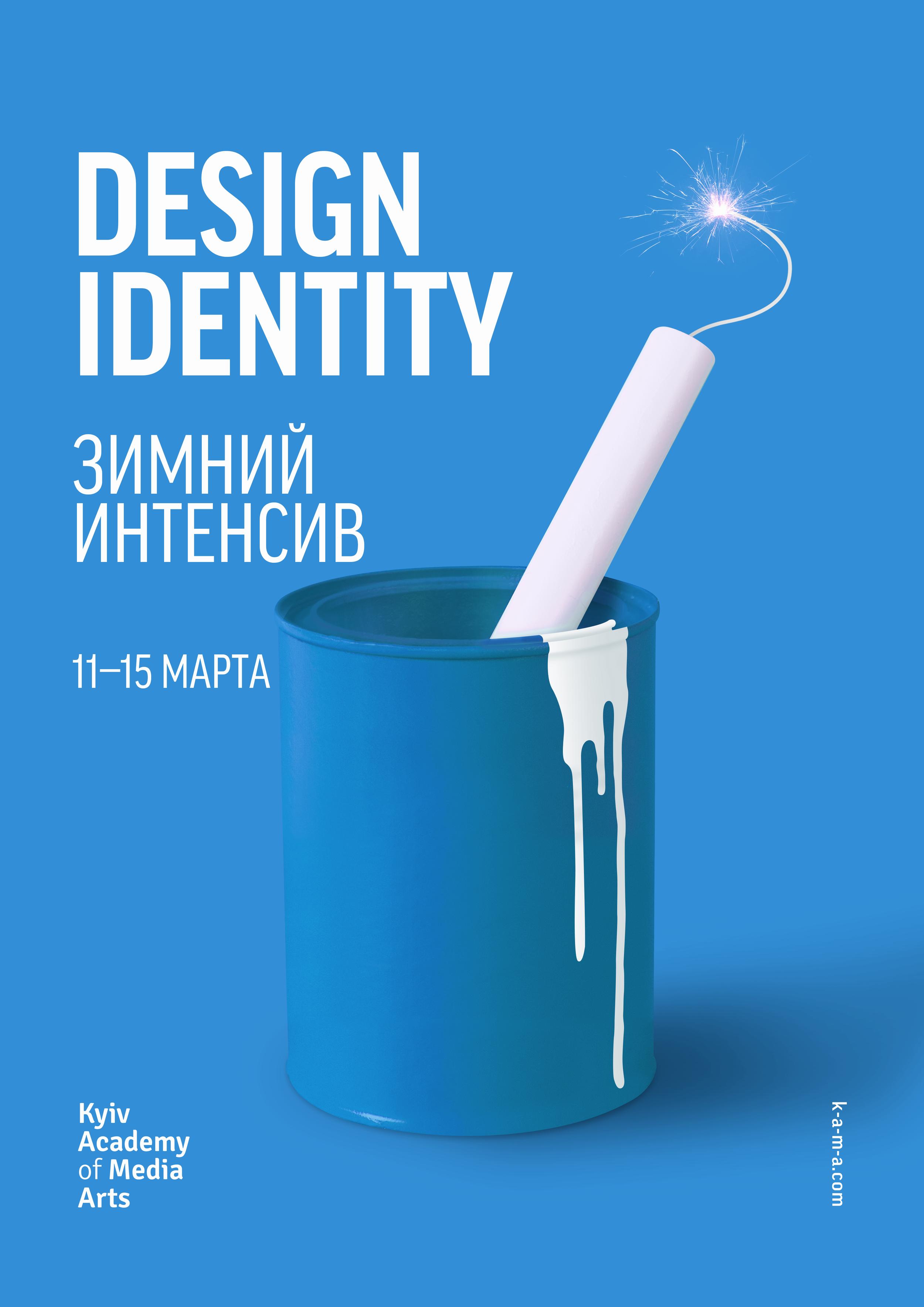 shkola_branding.png