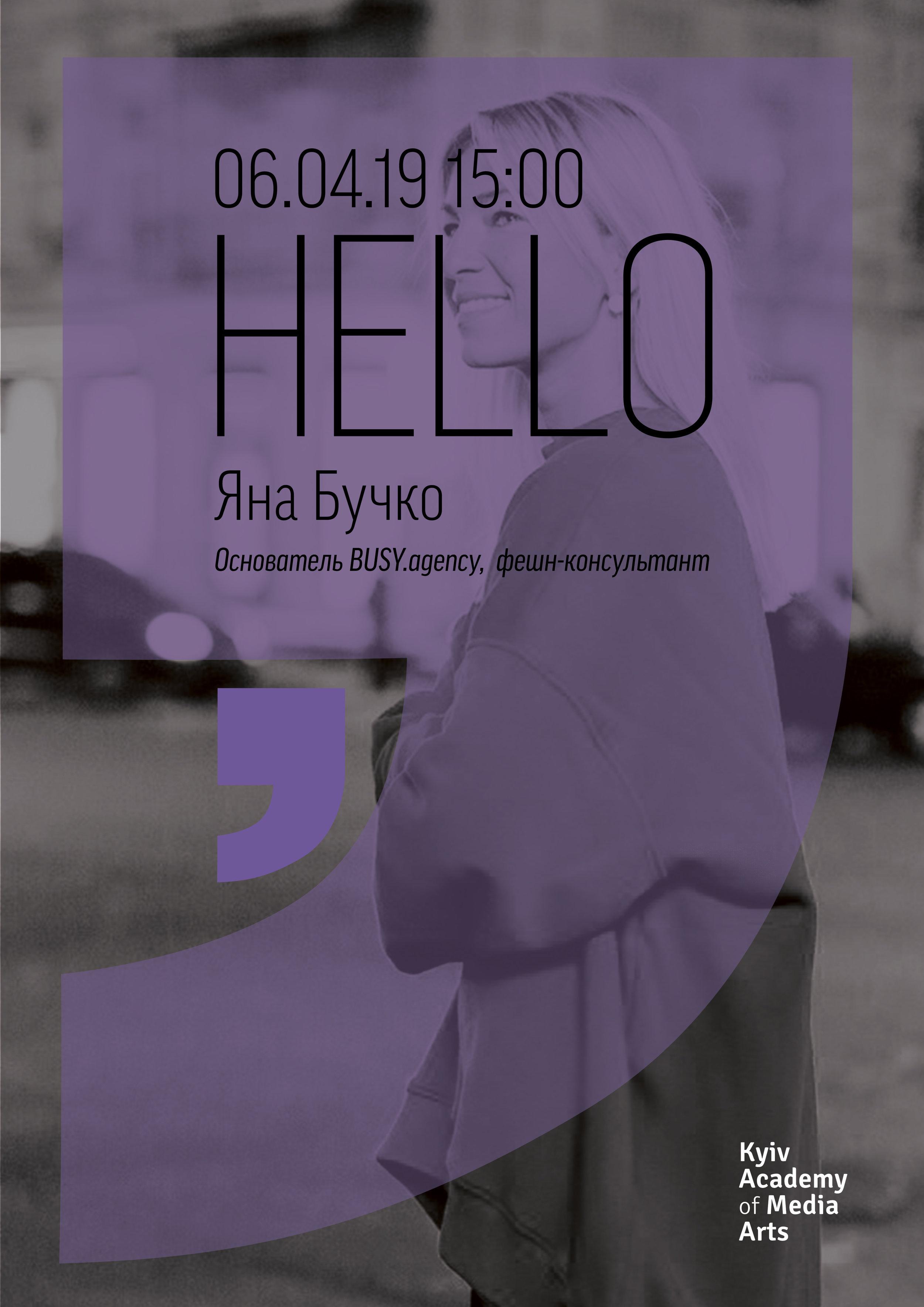 hero_buchko3.jpg