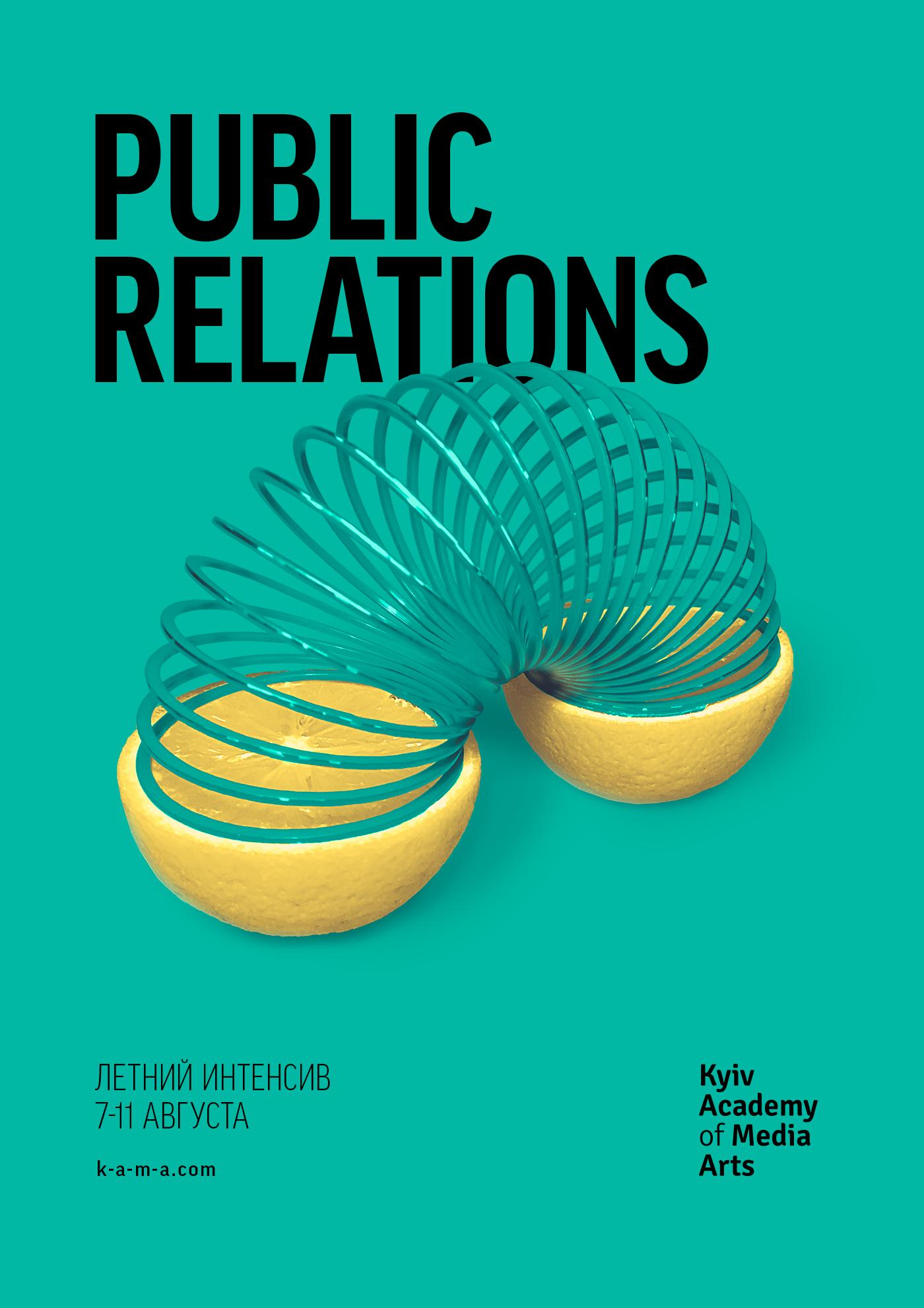 PUBLIC-_RELATIONS-WEB.png