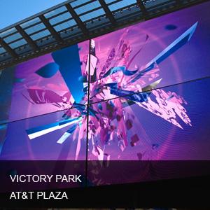 VICTORY PLAZA