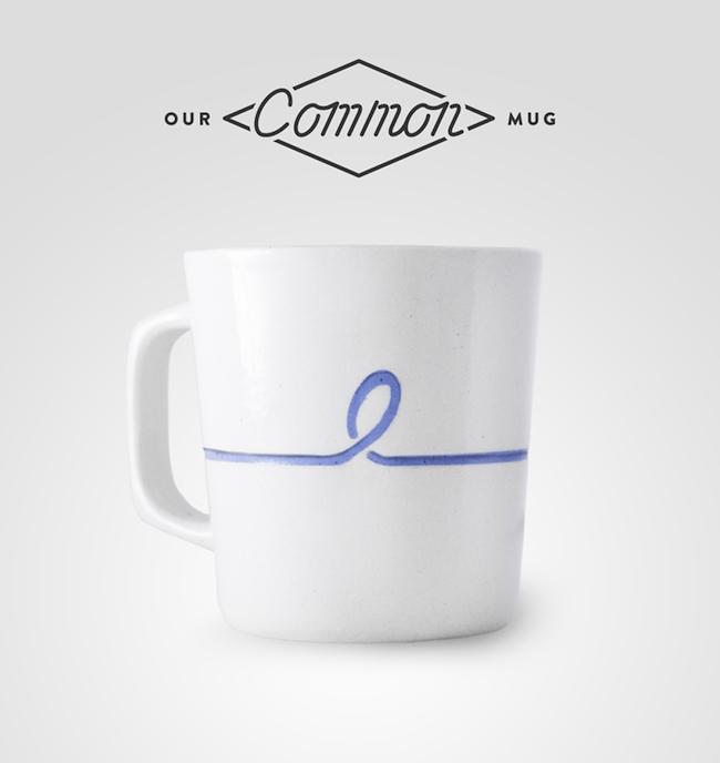 Our Common Mug by Blaine Hogan