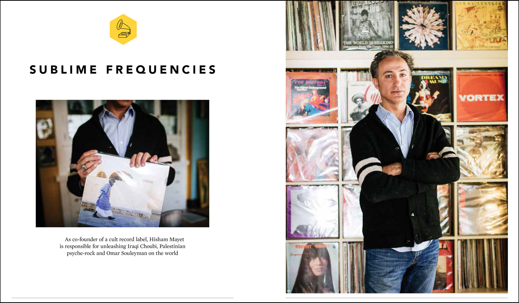 Brownbook - Hisham Mayet, Sublime Frequencies