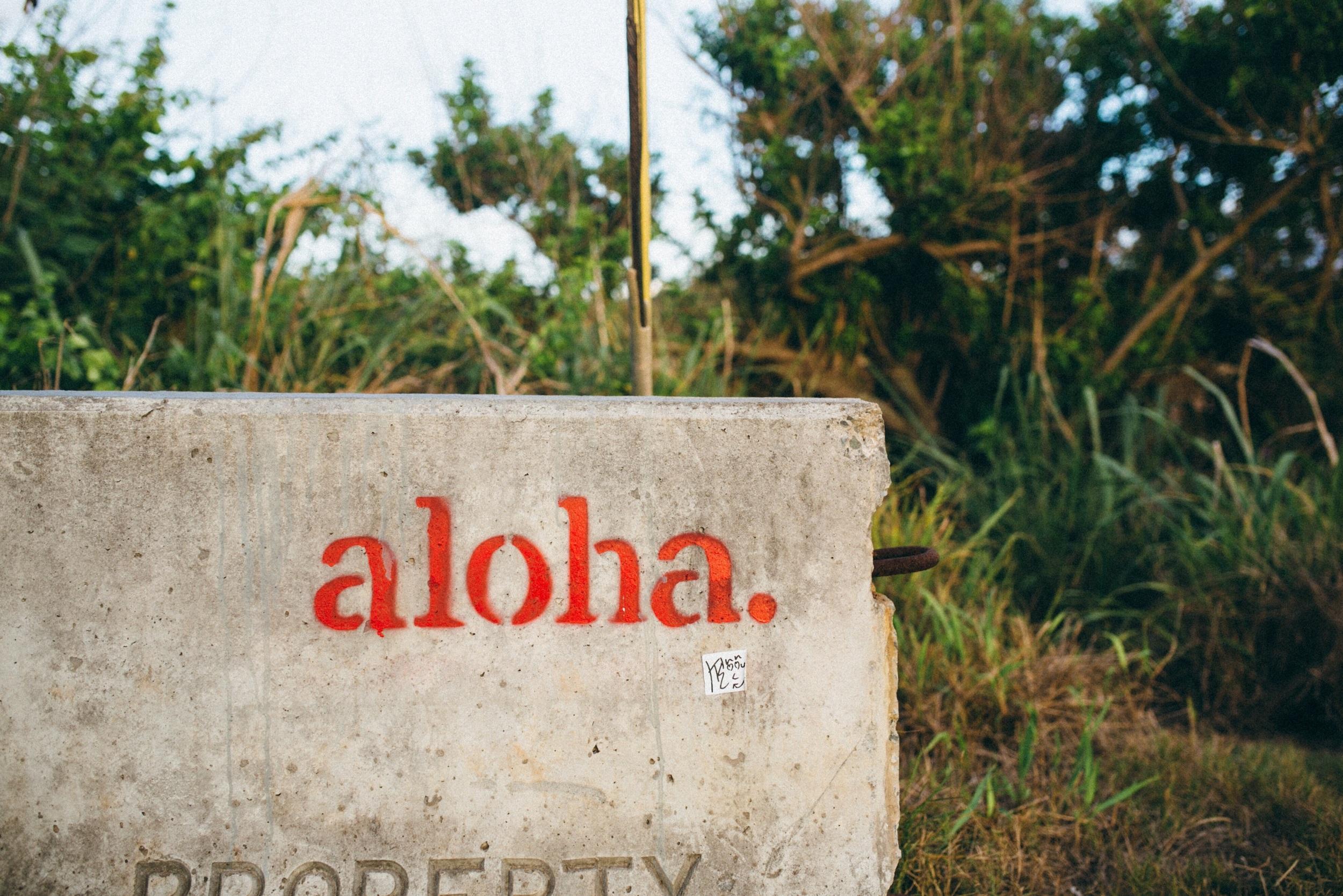 North Shore, O'ahu, Hawaii