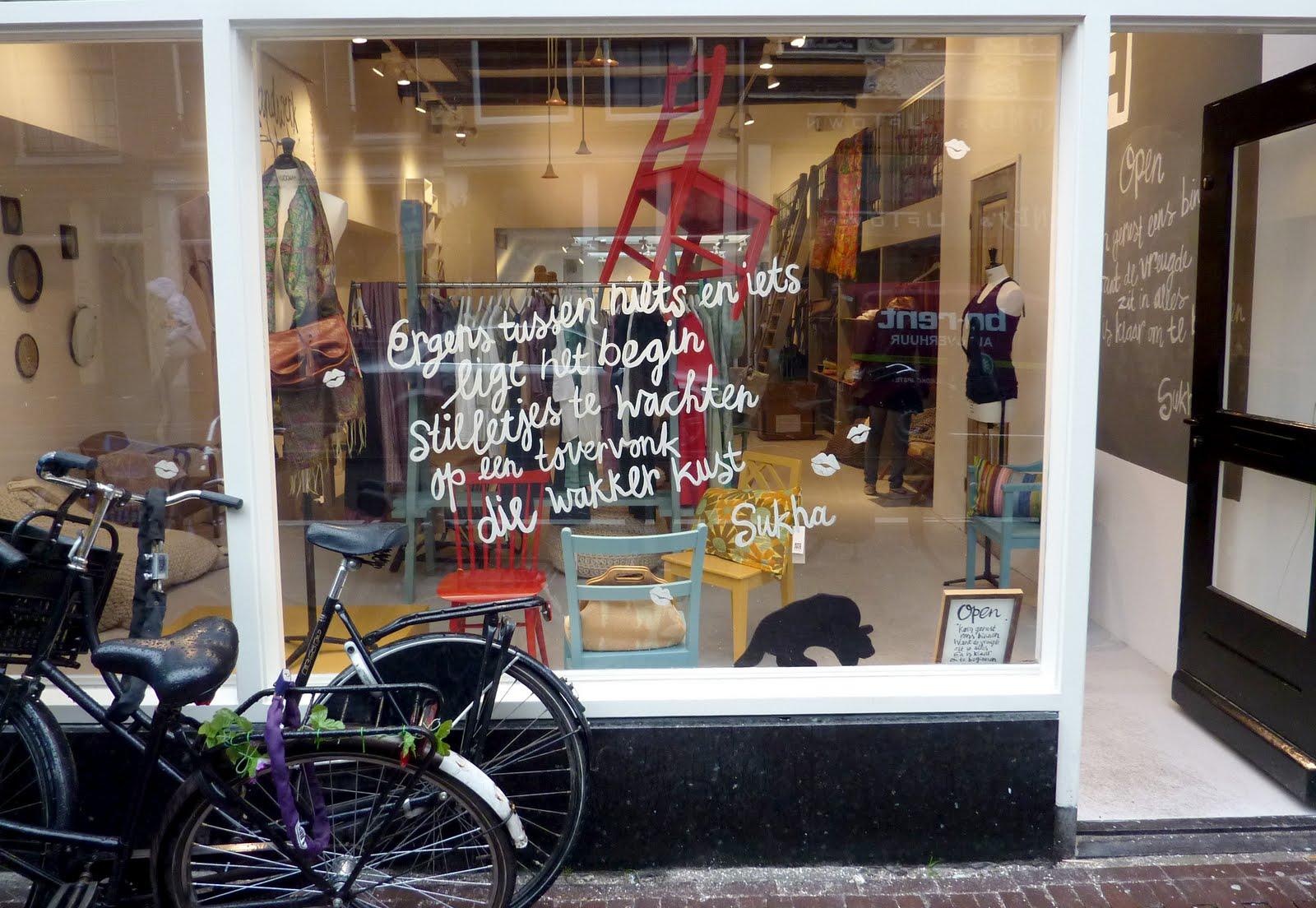 Suhka, Haarlemmerstraat 110, Amsterdam