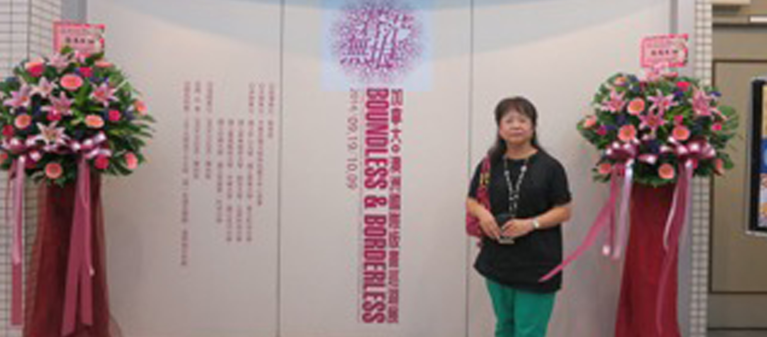 - The opening of 'Boundless and Borderless' print exhibition at 'Tainan National University', Taiwan (13/10/2014)