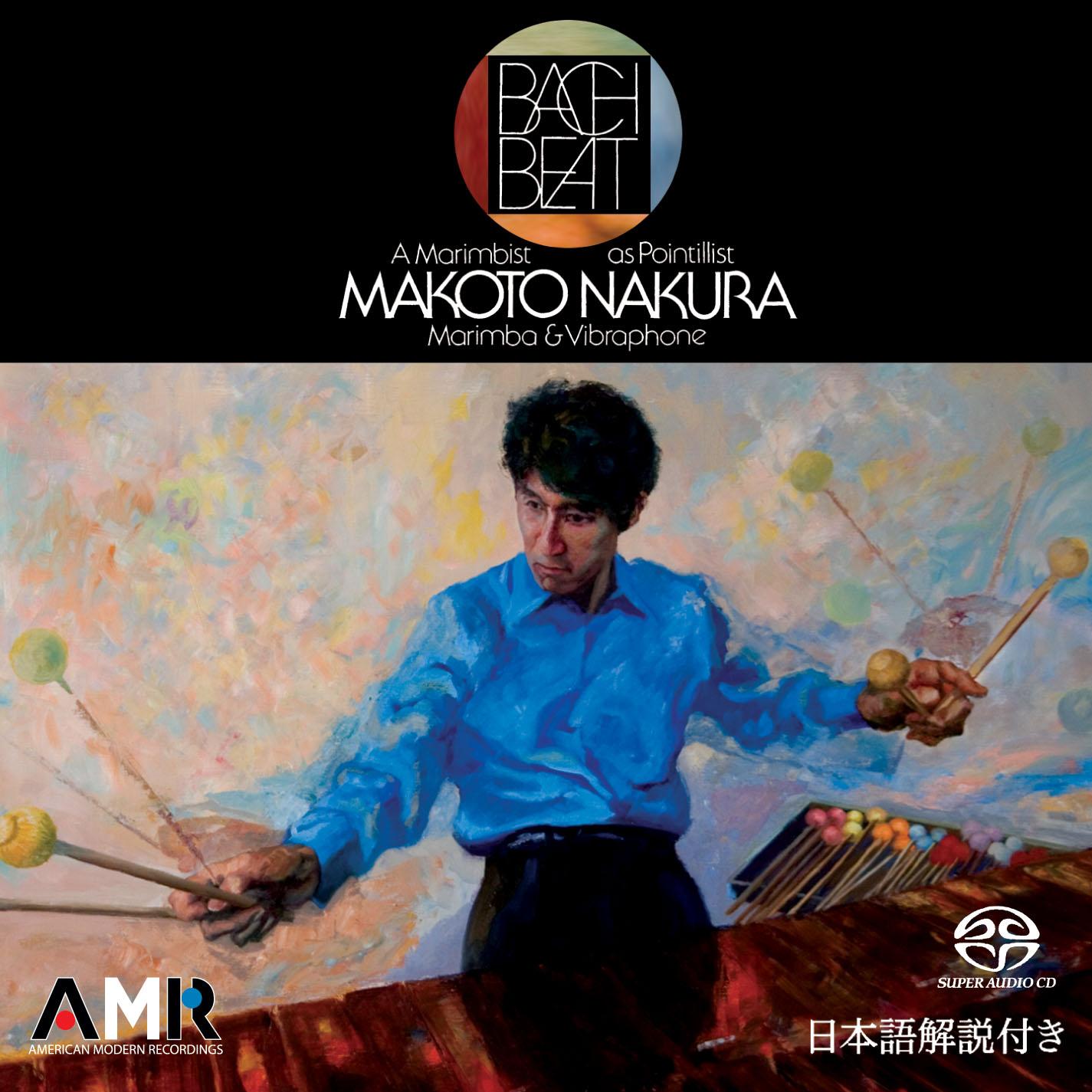 Makoto Nakura - Bach Beat