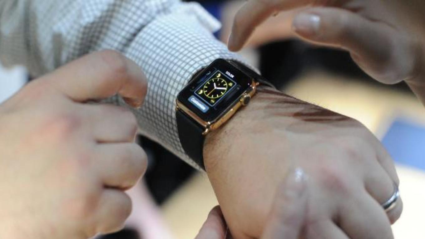 digital watch.png