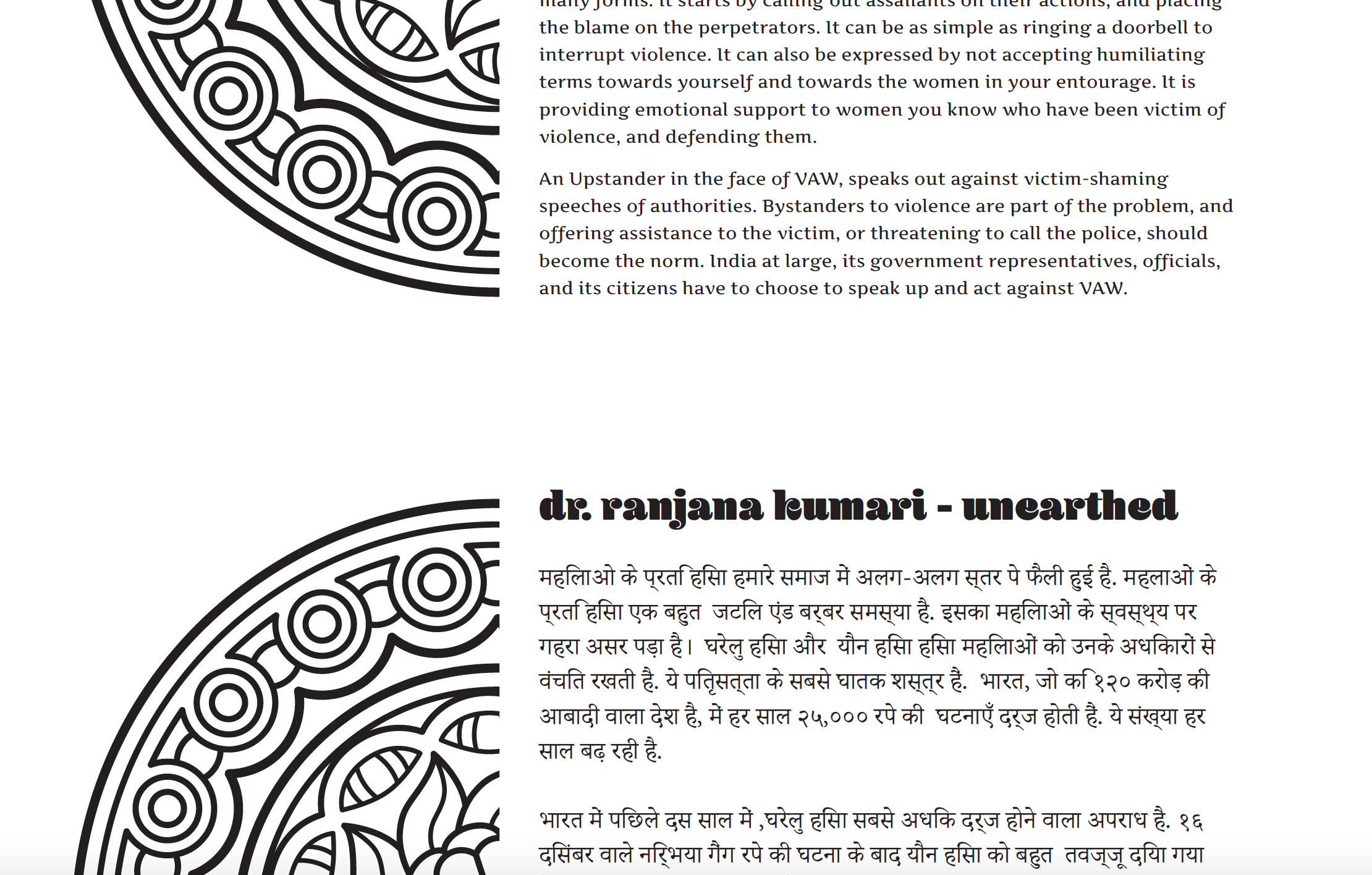 Artifika Medium set next to Hindi