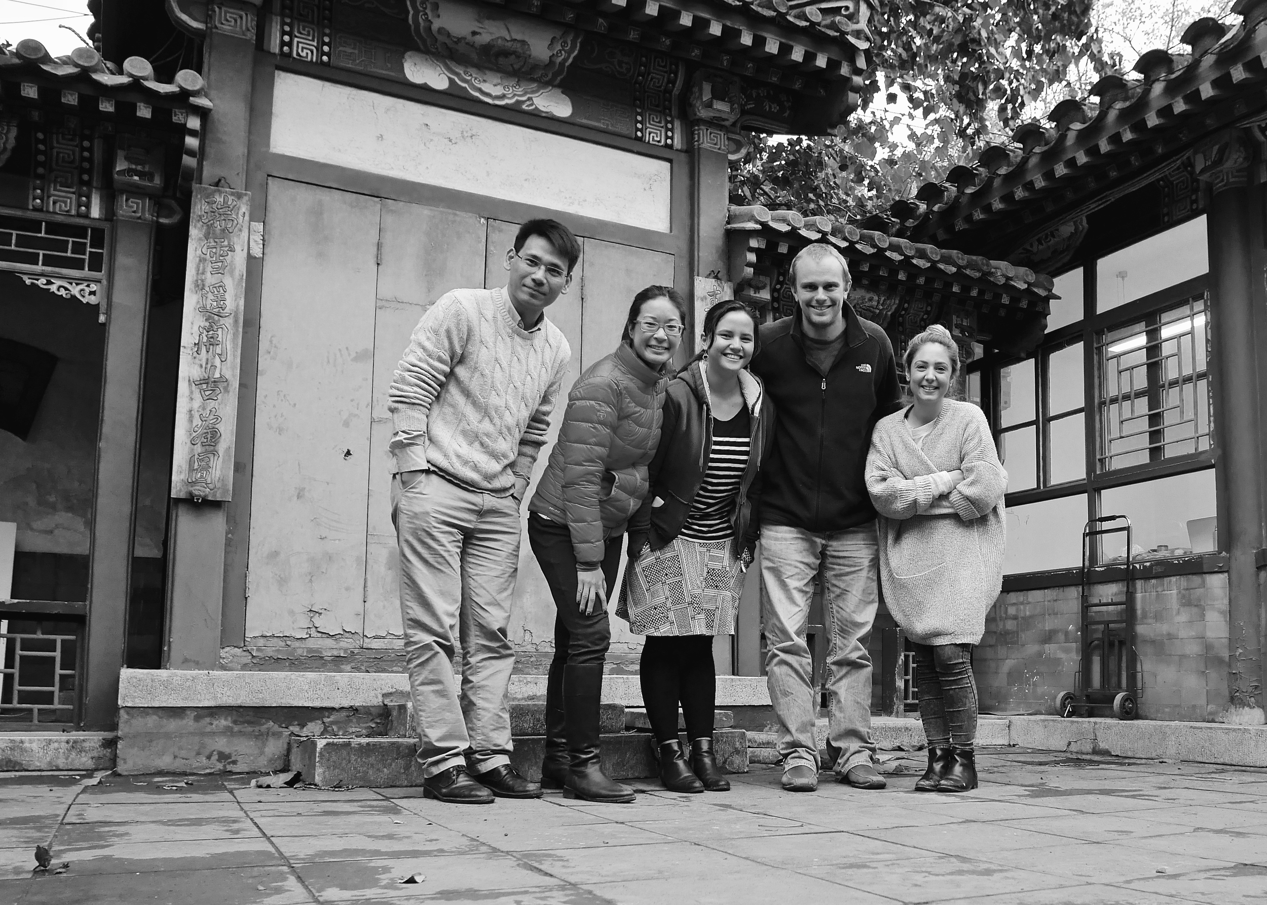 Jessica Lam (second left) with colleagues at Origins Technology's office in a traditional 'hutong' compound in Beijing.