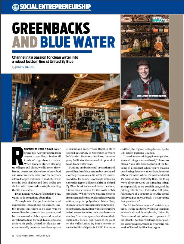 Press Grid Magazine Inside.png
