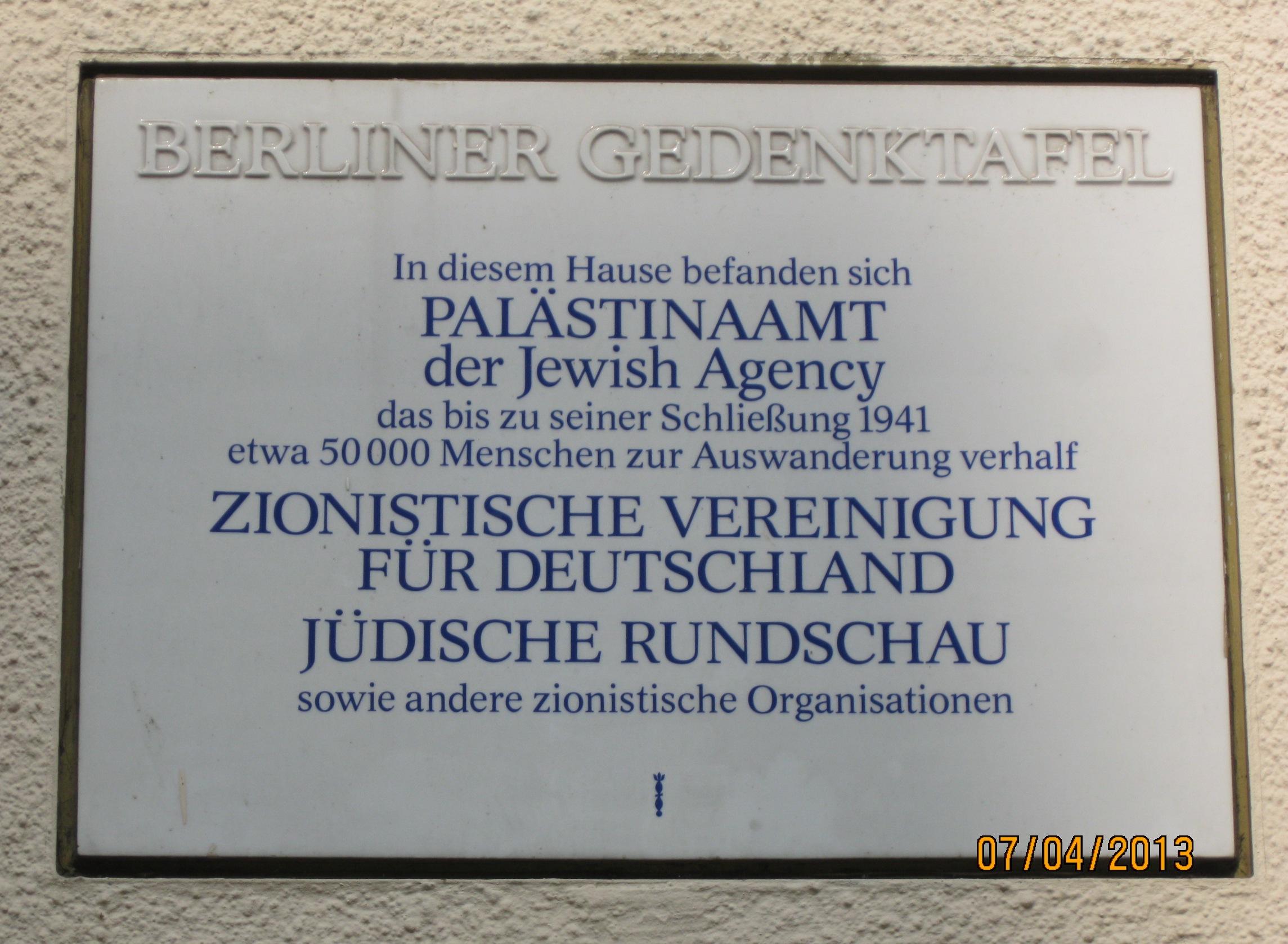 IMG_3666 (2) Palestinian sign