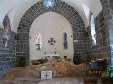 Inside St. Peter's Primacy