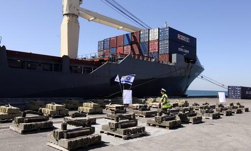 Captured Iranian Ship.jpg