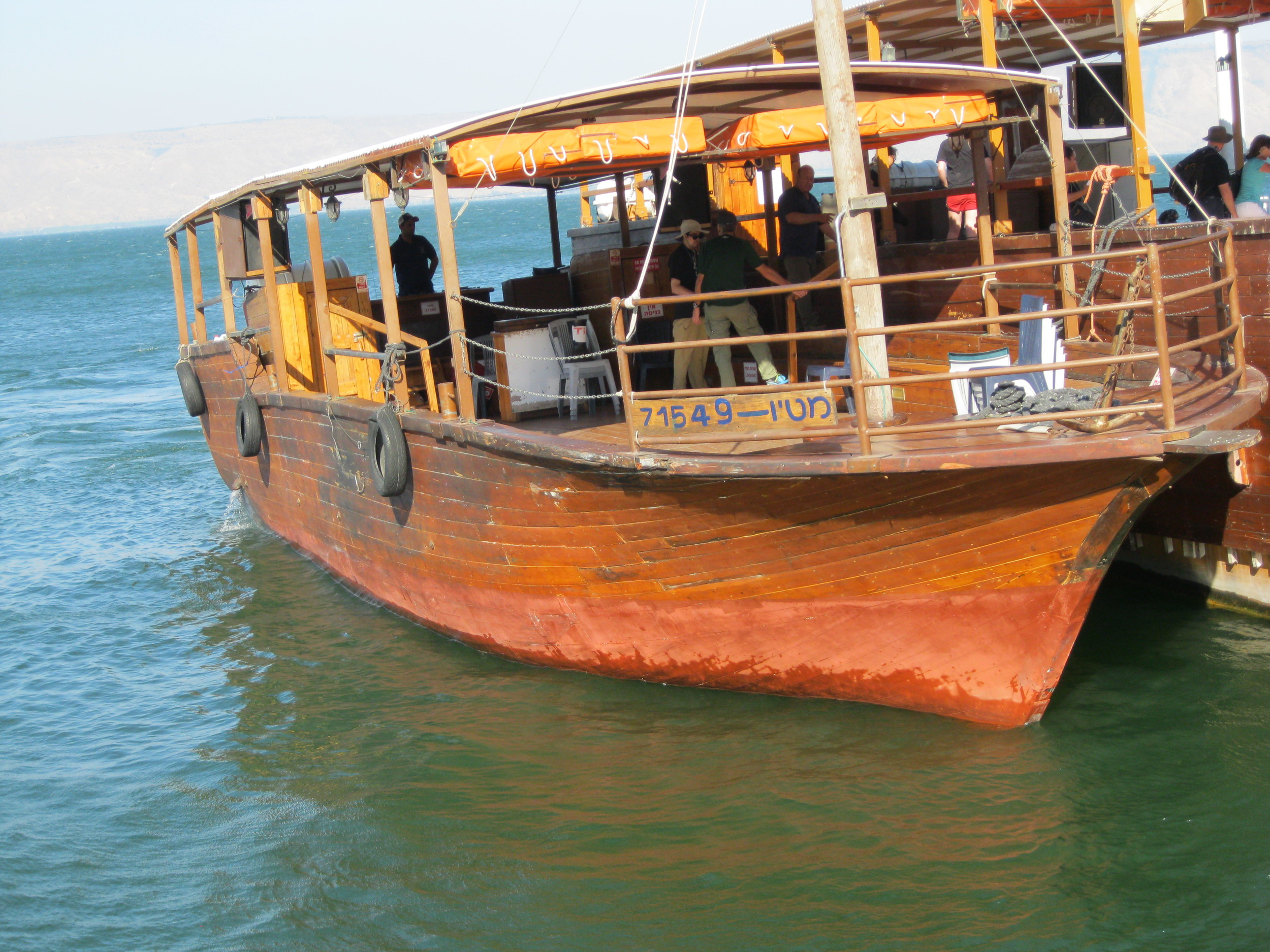 """The """"Jesus Boat"""" on the Sea of Galilee"""