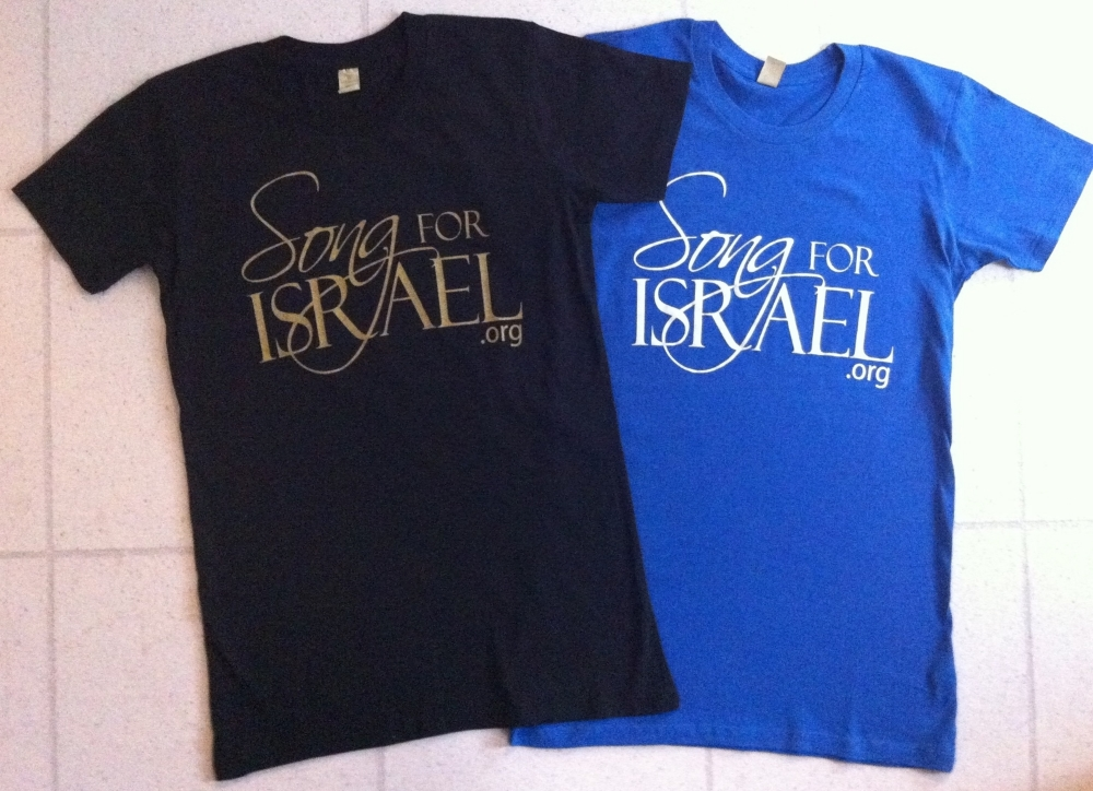 Song For Israel t-Shirts!