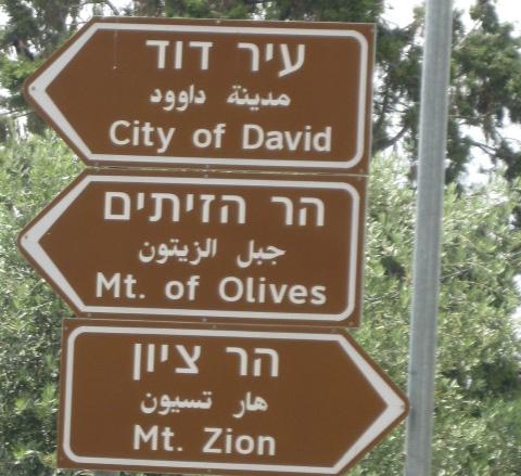 Directional street sign in Jerusalem