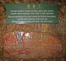 These inscriptions were near the end of the tunnel on the wall.