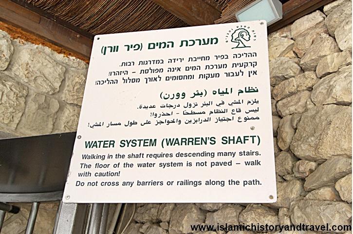 Water System IWarren's Shaft).jpg