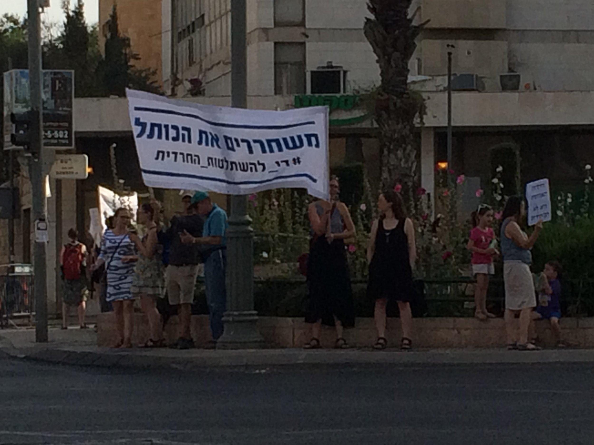 Protesters in Jerusalem