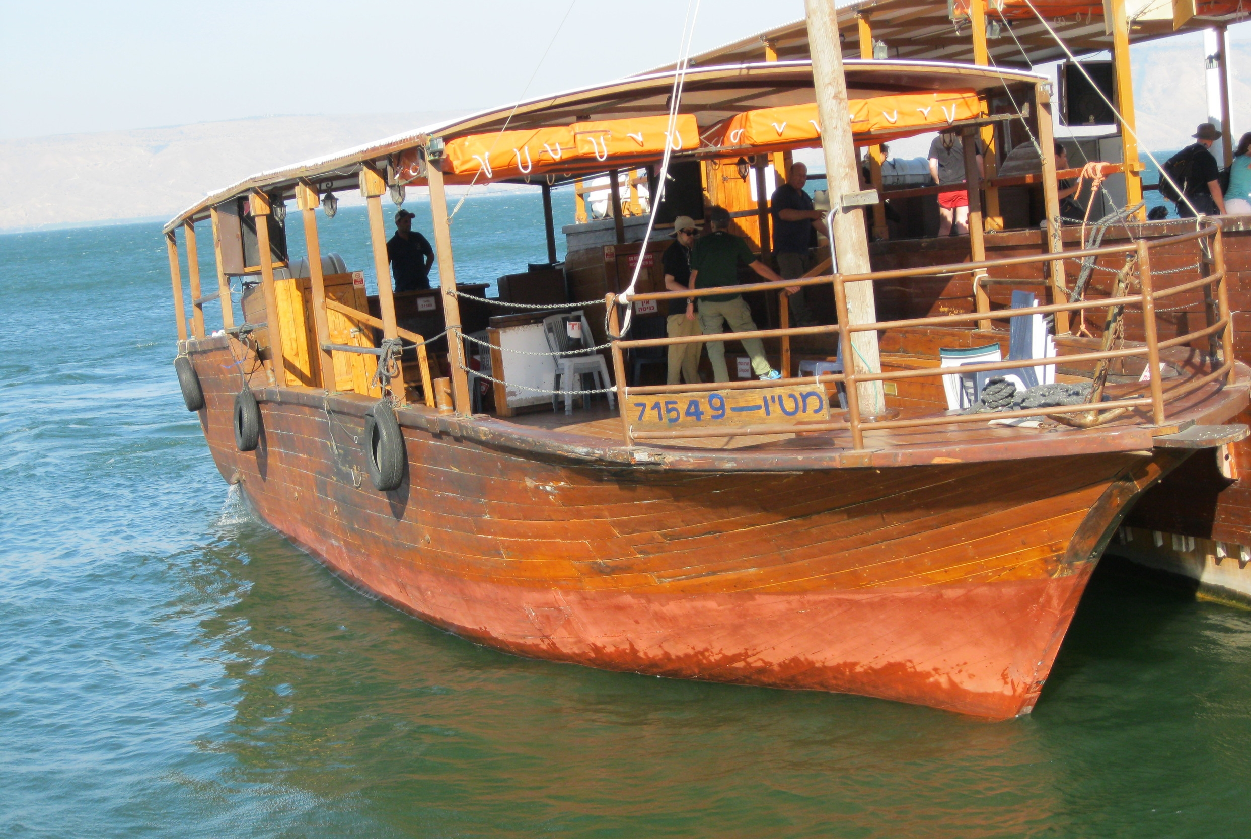 """Jesus Boat"" on the Sea of Galilee"