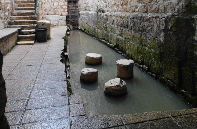 Pool of Siloam (after Hezekiah's tunnel)
